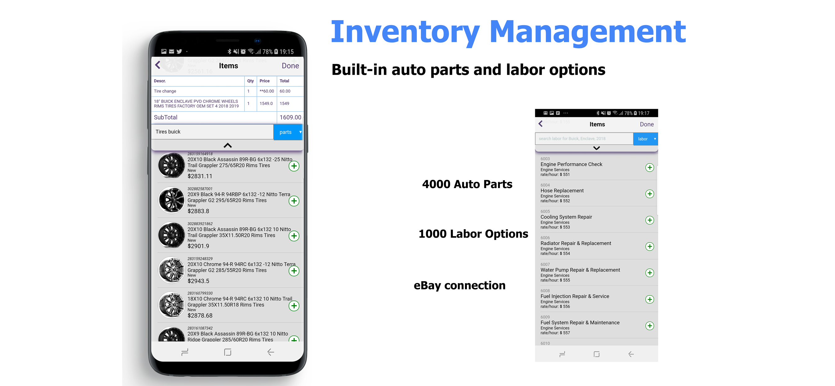 inventory management with ARI